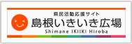 link_banner01.jpg