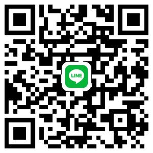招福苑LINEアカウント.jpg